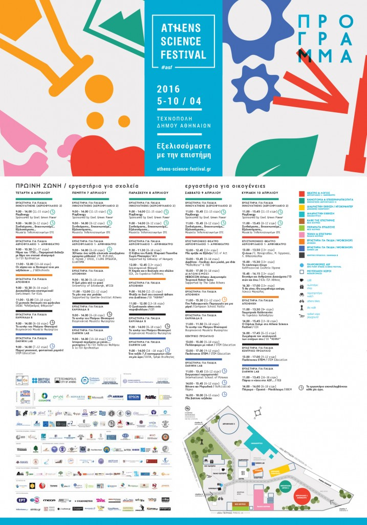 programma_ASF2016 WEB